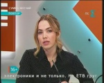 ЕТВ - относительно новый медиаканал о Екатеринбурге