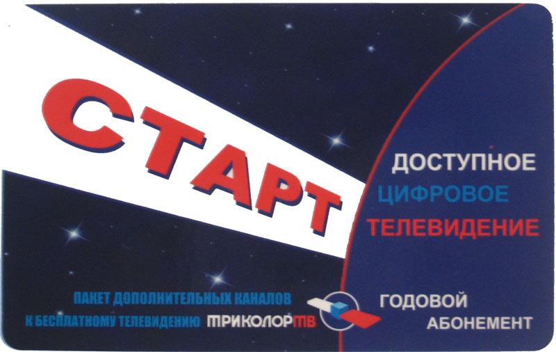 Форум SatPortInfo
